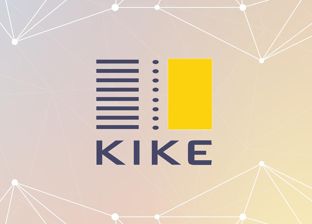 Fotorelacja z KIKE 2019